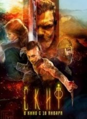 The Scythian Full HD İzle
