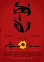 Ayhan Hanım – 2014 – Yerli Film İzle