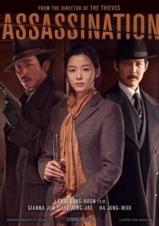 The Assassination, Am-sal 2015 Türkçe Altyazılı 1080p HD İzle