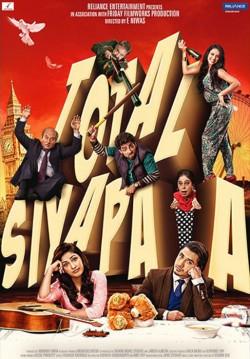 Total Siyapaa izle | 720p Türkçe Altyazılı HD