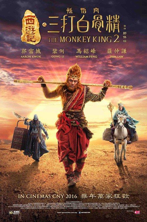 Maymun Kral 2 izle |1080p| –  | Film izle | HD Film izle