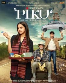 Piku izle | 1080p — 720p Türkçe Altyazılı HD