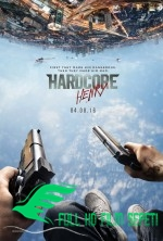 Hardcore Henry Full HD izle
