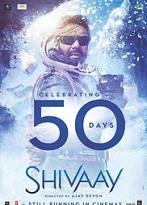 Shivaay Full HD izle