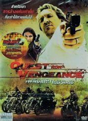 İntikam Görevi The Quest for Vengeance FullHD izle