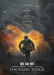 Savaş Vadisi Hacksaw Ridge FullHD film izle