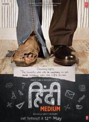 Hindi Medium FullHD İzle