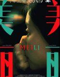 Meili – Türkçe Altyazılı